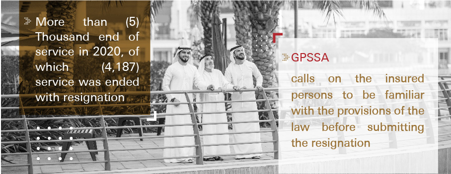 """GPSSA"" invites the insured to be familiar with the provisions of the law before submitting the resignation"