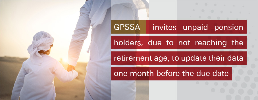 GPSSA invites pensioners of non-disbursed pensions due for not reach the age to update their data by one month before the due date