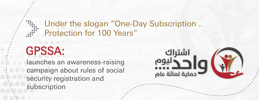 GPSSA launches an awareness-raising campaign about rules of social security registration and subscription