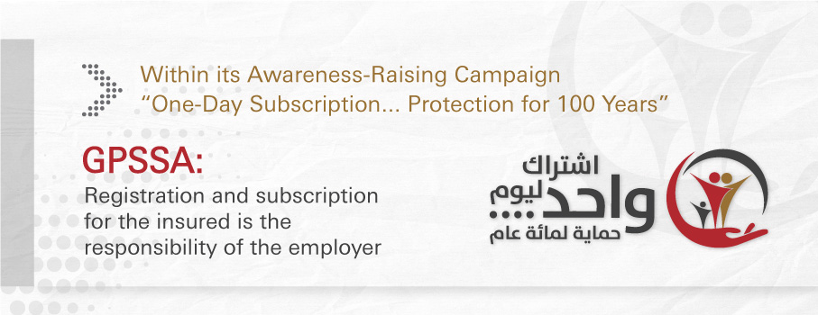GPSSA: Registration and subscription for the insured is the responsibility of the employer