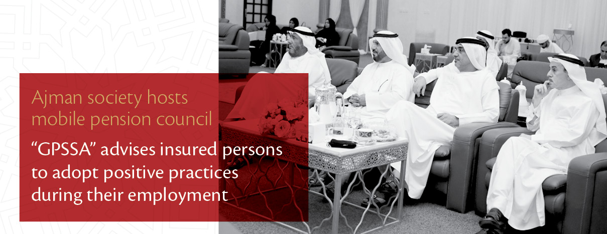 """GPSSA"" Advises Insured Persons to Adopt Positive Practices During their Employment"